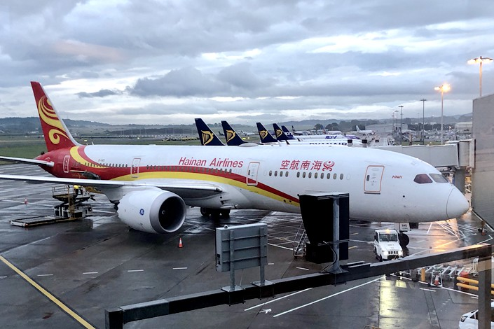 In January, HNA carried nearly 35% fewer passengers than the same period a year earlier. Photo: VCG