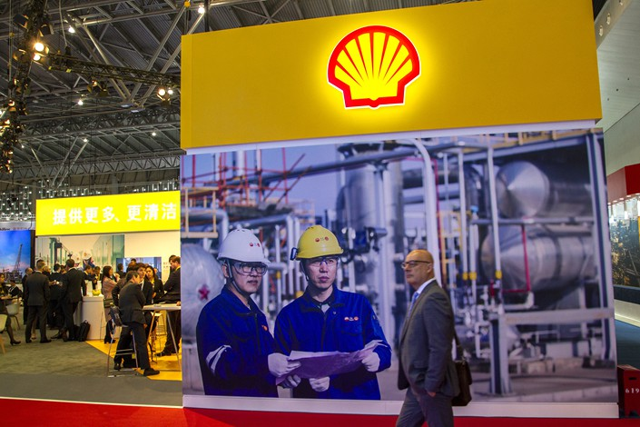 British energy giant Royal Dutch Shell's booth at an LNG industry conference in Shanghai on April 1. Photo: VCG