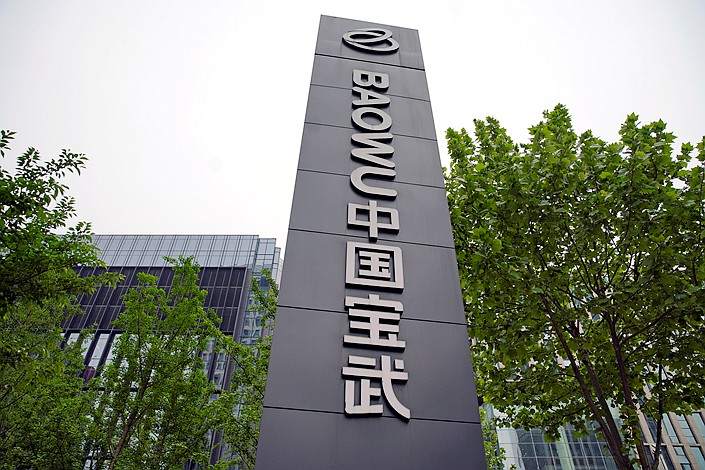A Baowu Steel Group sign is seen in Pudong district, Shanghai, on April 25, 2019. Photo: VCG