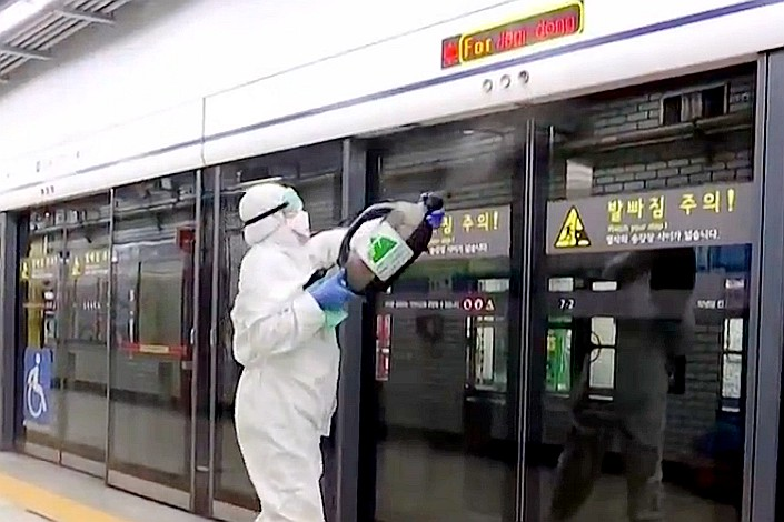 """Outbreaks in Daegu and Cheongdo, linked to some three-quarters of South Korea's cases, have both been connected to a 61-year-old member of Shincheonji who has been dubbed a """"super spreader."""" Photo: CCTV"""