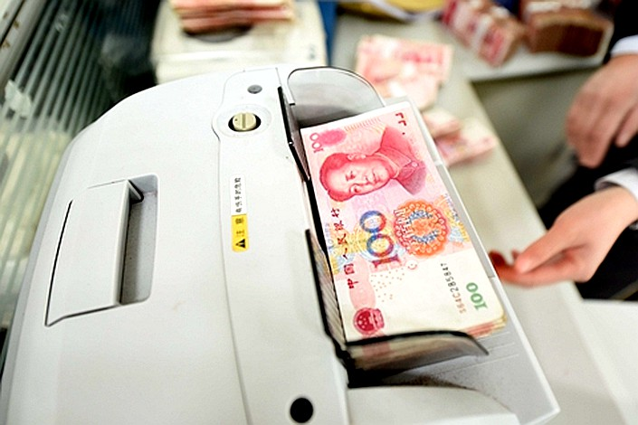 The central bank has been injecting liquidity to financial markets and working to drag down borrowing costs for firms. Photo: VCG
