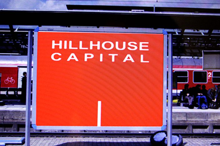 Hillhouse Capital is one of the biggest investment firms in Asia, currently managing over $65 billion.