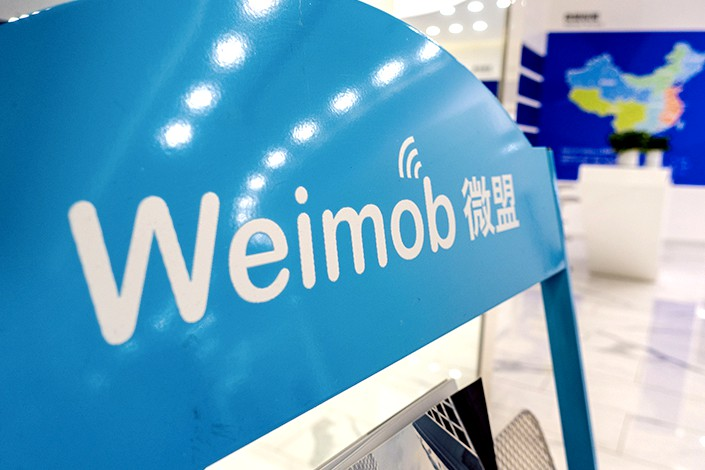 Weimob's Shanghai headquarters on Jan. 4, 2019. Photo: VCG