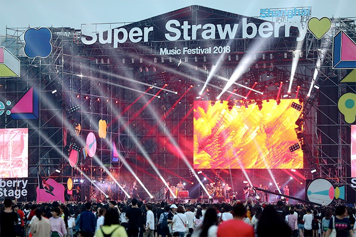 Fans gather at the Strawberry Music Festival in Shanghai in May 2018. Photo: IC Photo
