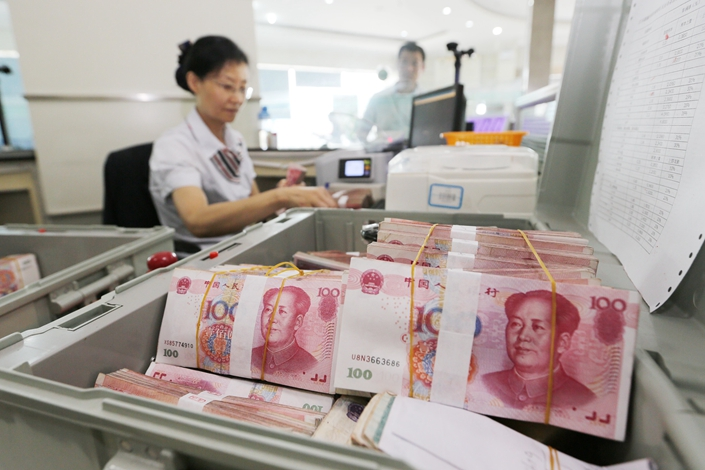 Deep-pocketed conglomerates have joined the wave of companies applying for cheap loans, sparking accusations that the big companies were stealing life-saving money from smaller companies in far greater need. Photo: IC Photo
