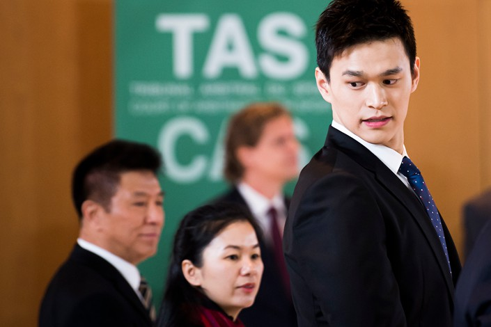 Swimmer Sun Yang arrives for a public hearing at the Court of Arbitration for Sport in Montreux, Switzerland,  on Nov. 15, 2019. Photo: IC Photo