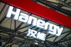 能源内参|汉能系6家公司拖欠员工工资1.66亿元;中国铝业三条氧化铝产线实行弹性生产
