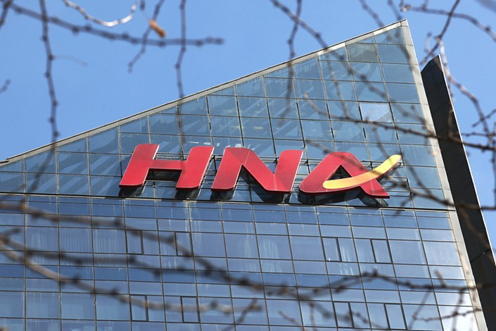 HNA Group's headquarters in Beijing. Photo:VCG