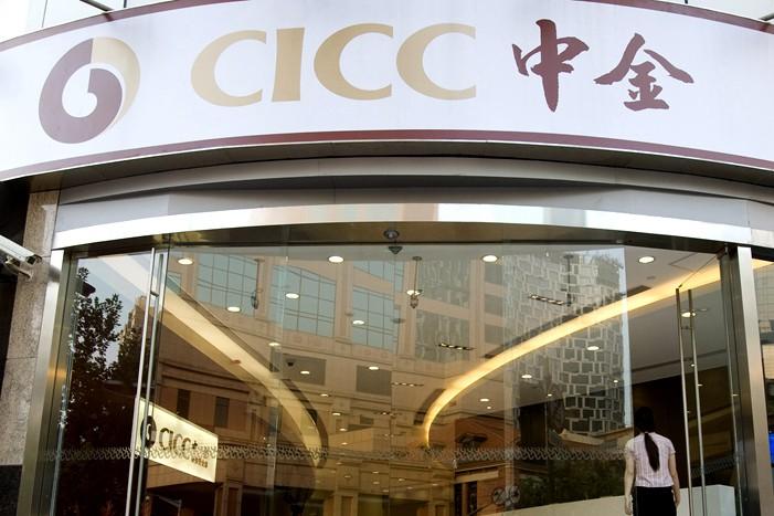 A CICC branch. Photo: VCG