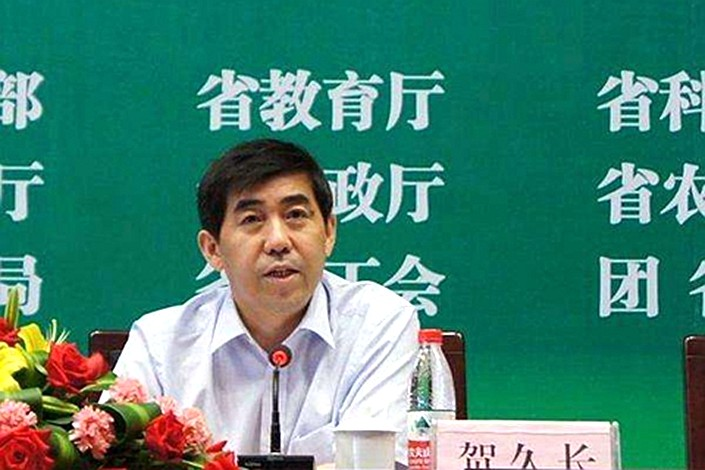 He Jiuchang.  Photo: Shaanxi Provincial Development and Reform Commission