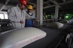 天山股份收购中国建材水泥资产 A股或诞生水泥企业新龙头