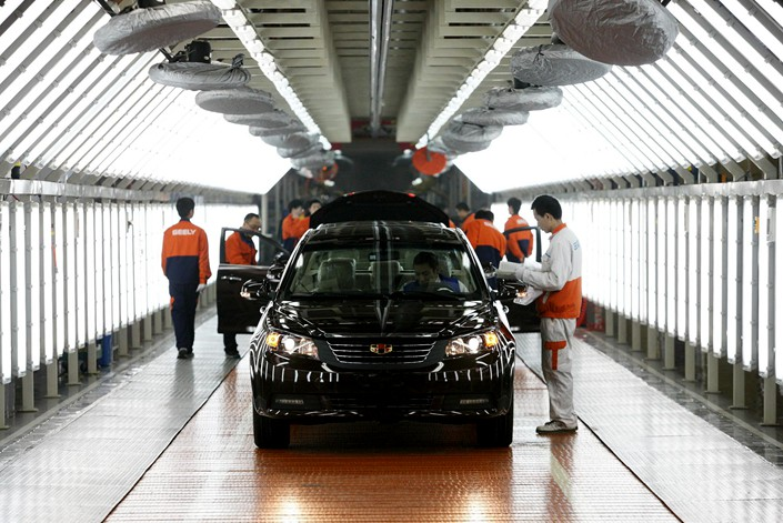 A Geely automobile production plant in Zhejiang province. Photo: VCG