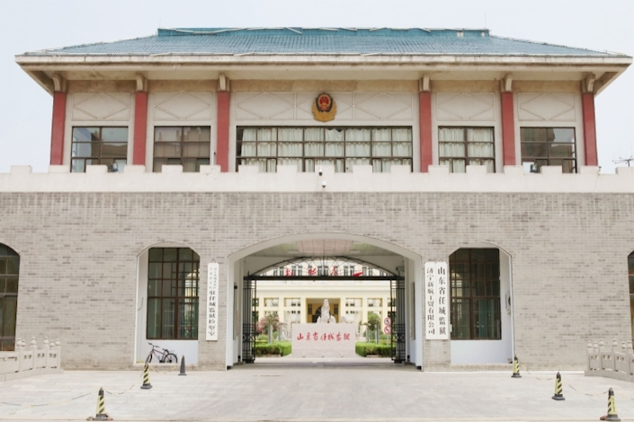 Photo: The front gate of Rencheng prison. Photo: Shandong government