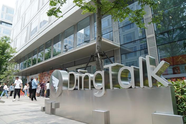 Alibaba's DingTalk headquarters in Hangzhou, East China's Zhejiang province, on May 10. Photo: VCG