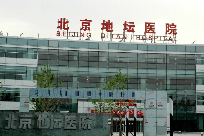 Beijing Ditan Hospital, in the city's Chaoyang district. Photo: IC Photo