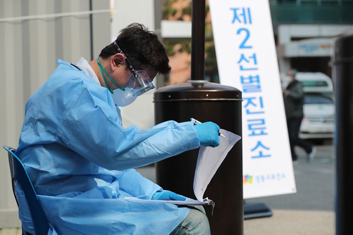 A public health center in Seoul, South Korea, on Friday. Photo: IC Photo