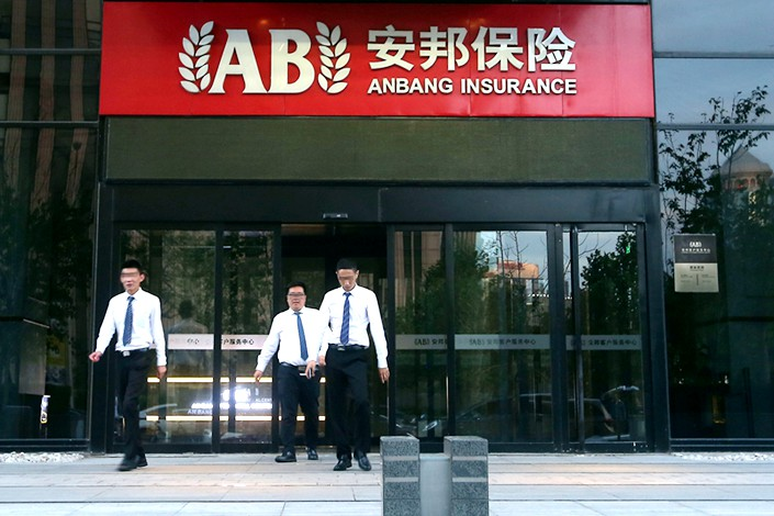 By the time the government stepped in to run Anbang, the Beijing-based company was technically insolvent.