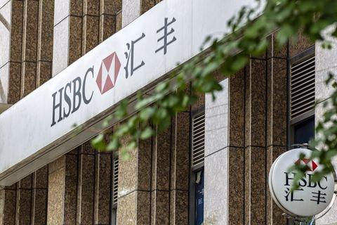 汇丰银行:关闭深圳龙岗支行属正常网点整合
