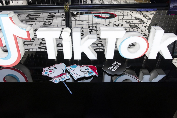 Signage is displayed at the TikTok Creator's Lab 2019 event hosted by Bytedance Ltd. in Tokyo