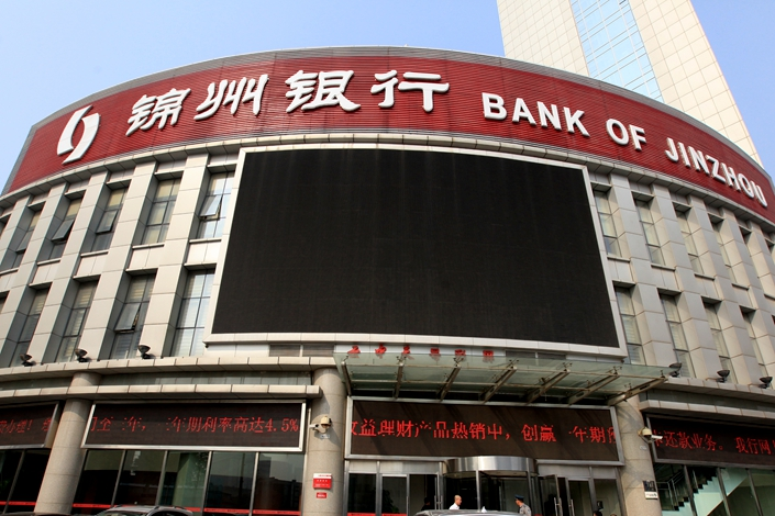A Bank of Jinzhou branch in the northern Chinese city of Tianjin on Oct. 16. Photo: IC Photo