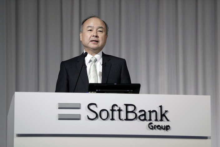 Masayoshi Son, founder of high-tech investor SoftBank Group Corp. Photo: VCG