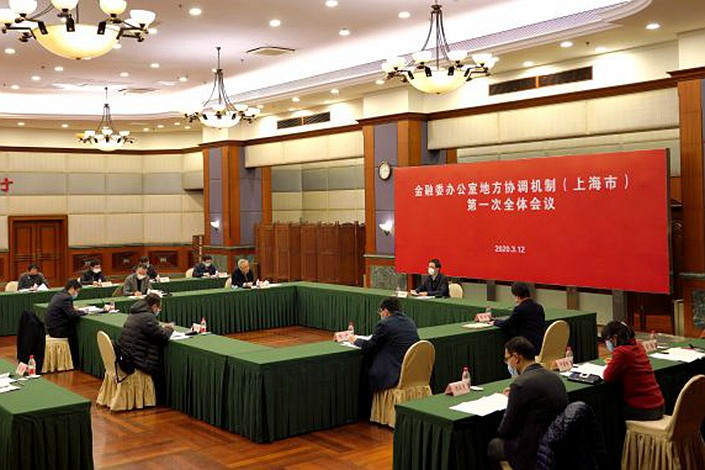 The Shanghai coordination mechanism holds its first meeting on March 12. Photo: The People's Bank Of China Shanghai Headquarters