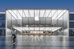"""苹果在美反垄断诉讼达成和解  30%""""苹果税""""松动"""