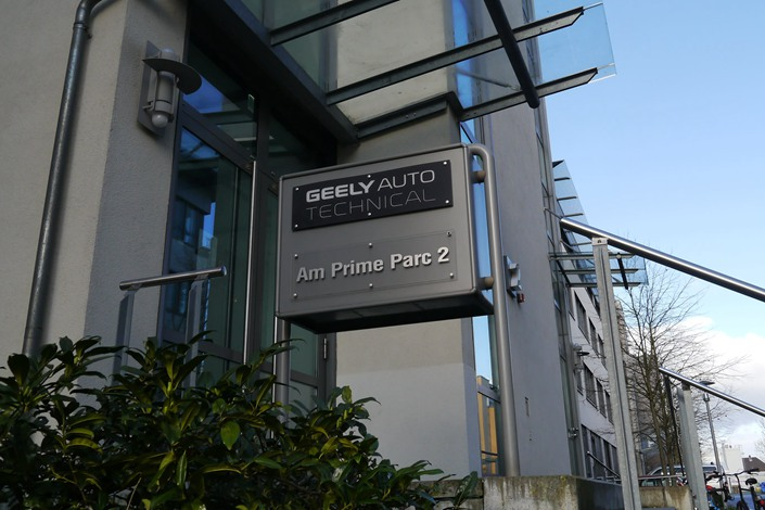 Geely's engineering center in Raunheim. Photo: Nikkei Asian Reivew