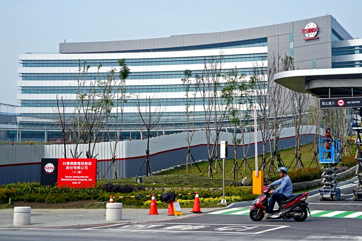 A TSMC plant in the southern Taiwan city of Tainan. Photo: Nikkei Asian Review