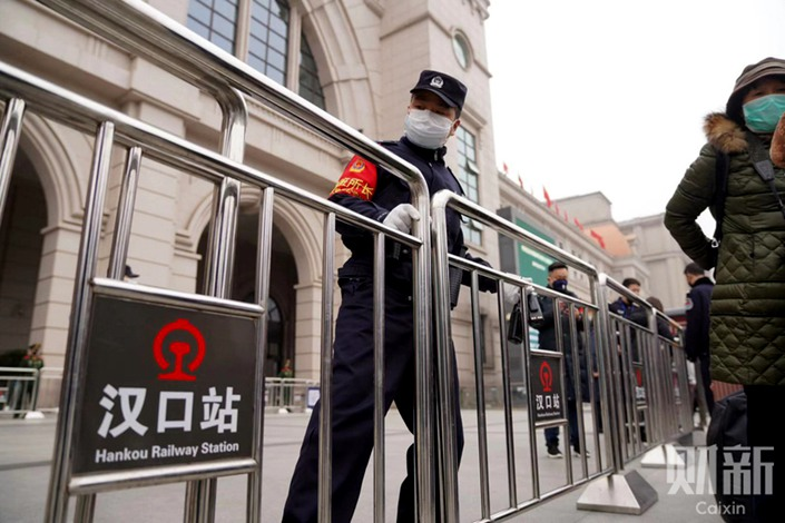 Wuhan's Hankou Railway Station locks down on Jan. 23. Photo: IC Photo