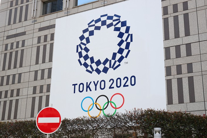 The Tokyo 2020 Olympic Games logo on display in Tokyo on March 21. Photo: IC Photo