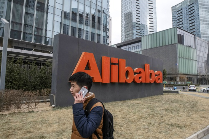 Alibaba Group Holdings Ltd. signage is displayed outside the company's offices in Beijing on Jan. 30. Photo: Bloomberg