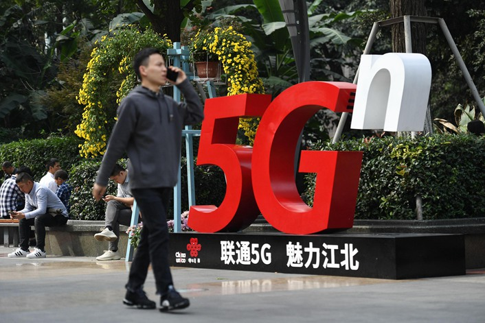 China Unicom's stock closed up 10.29% at HK$4.50 ($0.58) on Tuesday in Hong Kong. Shares of China Mobile and China Telecom rose 6.09% and 8.57% respectively on the day. Photo: VCG
