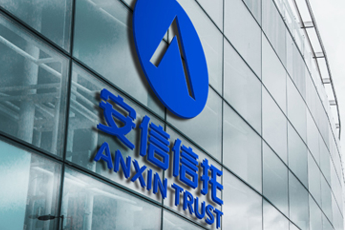 Shanghai-listed Anxin Trust Co. Ltd. asked for trading of its shares to be suspended for one day on Wednesday. Photo: Anxin Trust