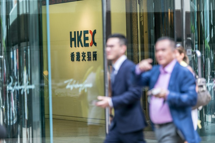 The pandemic has yet to dampen companies' enthusiasm for listing in Hong Kong. Photo: VCG