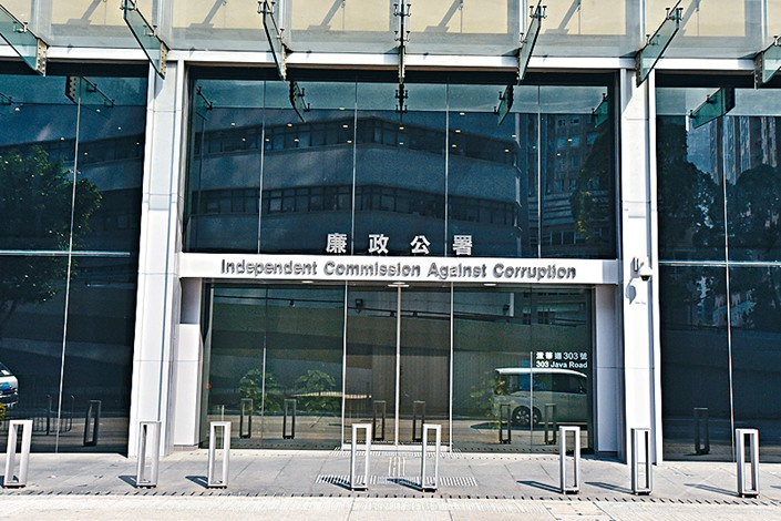 A spokesperson for HKEx told Caixin that the bourse operator has fully cooperated with the ICAC in its investigation and will continue to provide full assistance. Photo: IC Photo