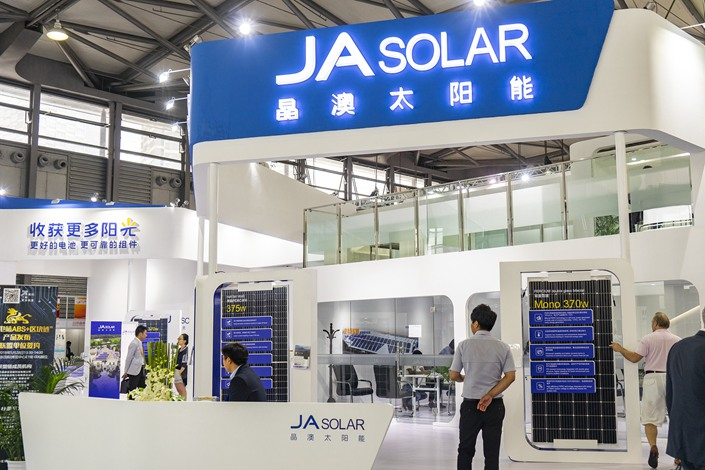 "JA Solar cited ""acts of God"" as a major risk in 2020, without providing further specifics. Photo: VCG"