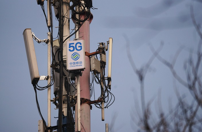 One of China Mobile's 5G base stations stands in Tianjin in March 2019. Photo: IC Photo