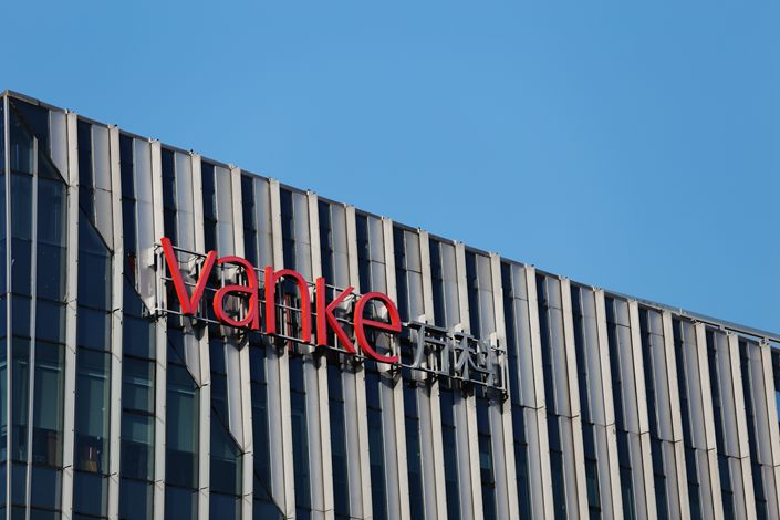 Vanke's employee committee agreed in principle nine years ago to donate the shares to a public cause. Photo: VCG