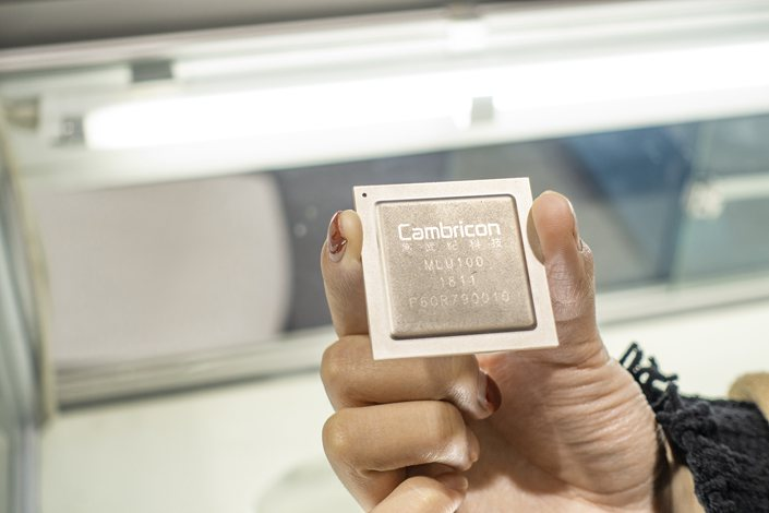 Semiconductor developer Cambricon produces a high-end microchip designed specifically for AI applications. Photo: VCG