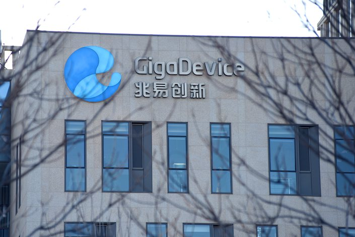 GigaDevice's Beijing headquarters on March 1. Photo: VCG