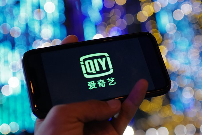 IQiyi and other video and audio streaming platforms were told to rectify problems brought up by eastern China consumer protection regulator. Photo: IC Photo