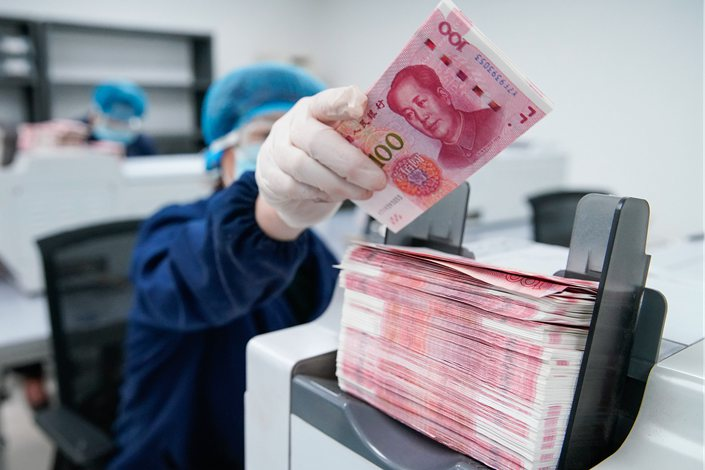 As of March 30, 5,881 enterprises in China had obtained a combined 228.9 billion yuan of  low-cost loans, according to central bank data. Photo: People.vcg