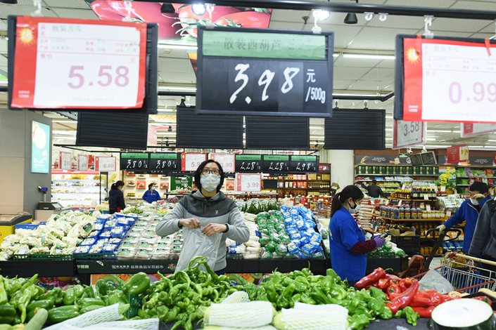 China's producer prices down 1.5 pct in March