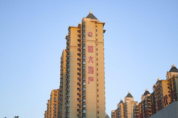 An Evergrande residential development in Huaian, East China's Jiangsu province, on Feb 17.