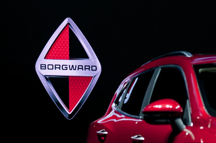 Founded in 1919, Borgward was to be an important plank in Lu Zhengyao's plans to build up a national network of car sellers in every Chinese city. Photo: IC Photo