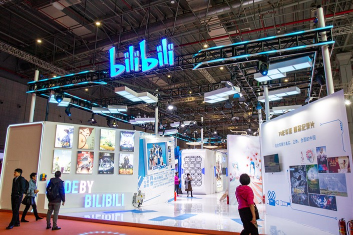 Established in 2009, Bilibili is one of very few Chinese internet startups backed by both Tencent and Alibaba. Photo: IC Photo