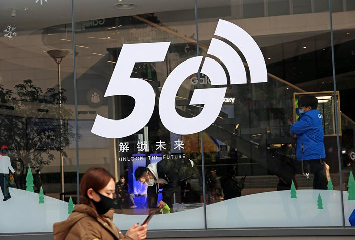 The trio's planned 5G messaging service is a kind of advanced SMS that includes functions like high-definition video, group chats, branding, sharing of GIFs, chatbots and other content not available through standard text messages. Photo: IC Photo