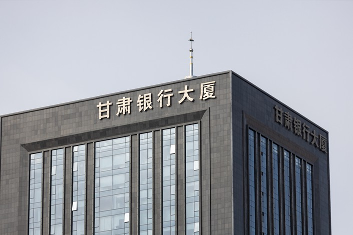 Bank of Gansu is the latest in a string of regional Chinese lenders to be thrown a lifeline by the government.