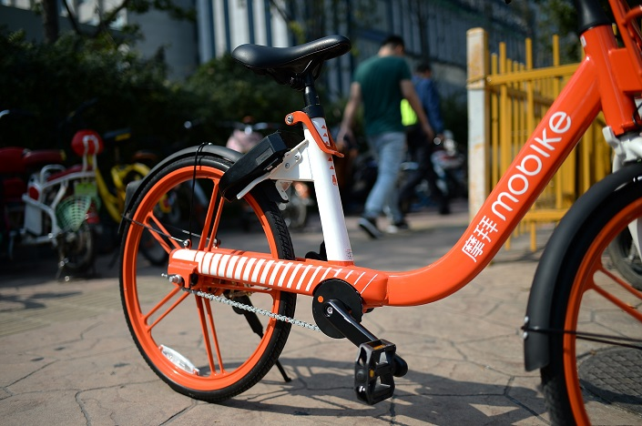 Meituan began offloading Mobike's international assets in 2018 to focus on its domestic bike-sharing business.